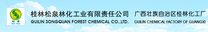 GUILIN SONGQUAN FOREST CHEMICAL CO.,LTD.